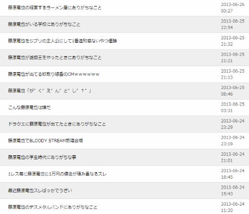 ah_fuji01.png