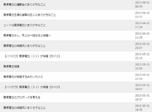 ah_fuji02.png
