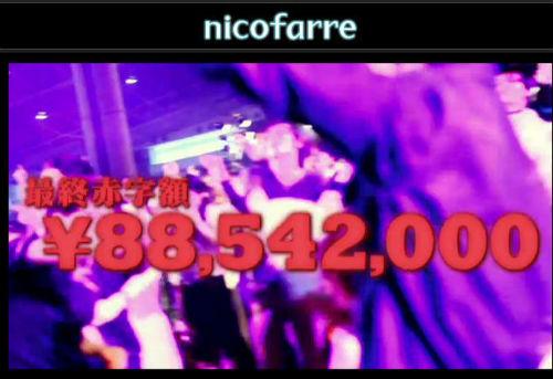 ah_nico1.jpg