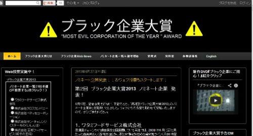 ah_black1.jpg