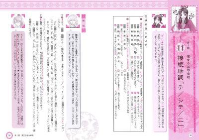 ah_chukei2.jpg