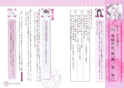 ah_chukei3.jpg