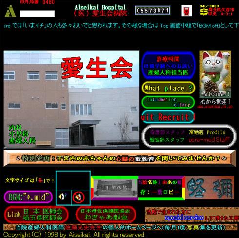 【社会】Firefox 35に「日本」が「H本」と表示される問題 [転載禁止]©2ch.net YouTube動画>2本 ->画像>61枚