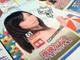 日経新聞にニコニコが見開き広告 カオスすぎる内容に読者困惑