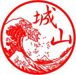 ah_fujihanko1.jpg