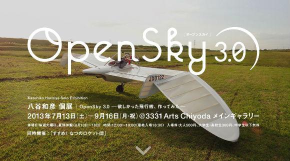 ah_sky.jpg