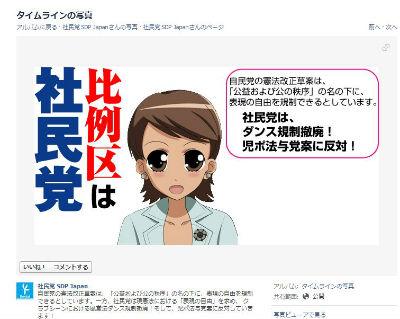 ah_mizuho1.jpg