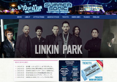 ah_summer1.jpg