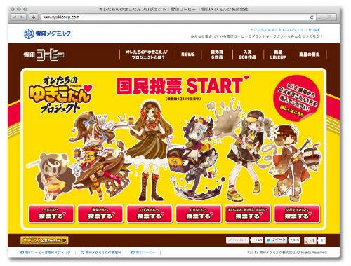 aH_yukiko2.jpg