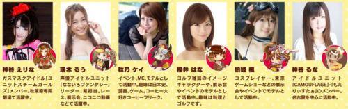 ah_yukiko0.jpg