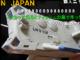 ティッシュ箱でエヴァの戦闘機を作ってみたら完成度が高すぎてびっくり