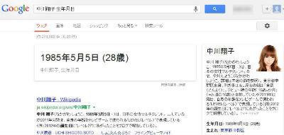 ah_google3.jpg