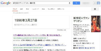 ah_google5.jpg