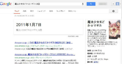 ah_google6.jpg