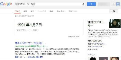 ah_google7.jpg