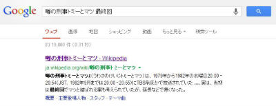 ah_google8.jpg