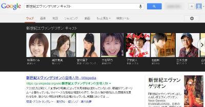 ah_google9.jpg
