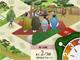 人生ゲームになったのは、綾鷹でした——「綾鷹」の歴史450年が詰まった無料ゲーム公開