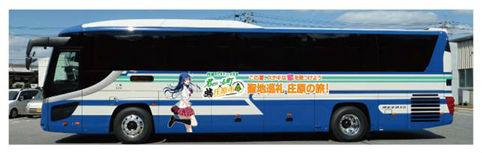 ah_kimimachi1.jpg