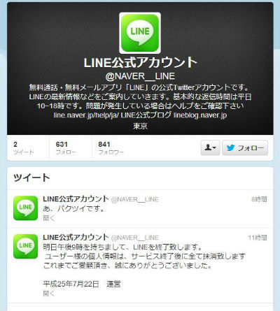 ah_line.jpg