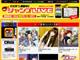 """""""毎日""""更新のマンガアプリ「ジャンプLIVE」がスタート このボリュームは注目だ!"""