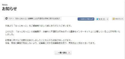 ah_hot2.jpg