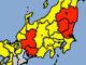【注意】関東は午後から夜にかけ局地的豪雨のおそれ 気象庁が注意喚起