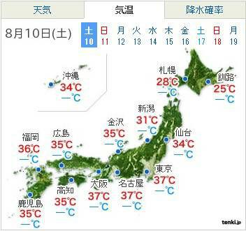 ah_atui.jpg