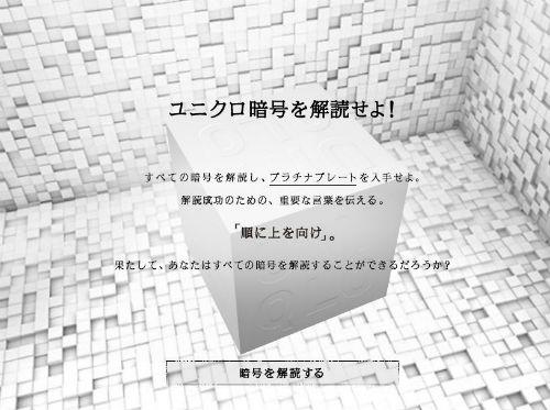 ah_uni1.jpg