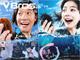 内村光良さんの「あまちゃん」コスプレが似すぎている件 「TV Bros.」の表紙に