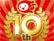 アニメロが着メロなどの「10周年総合大ランキング」発表 天使のミクさんが1位!