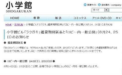 ah_rakugaki.jpg