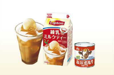 ah_tea.jpg