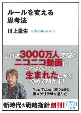 ah_kadokawa2.png