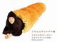 チョココロネの中にすぽっ パンそっくりの大型クッションがおいしそう