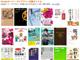 Amazon、電子書籍を毎月1冊無料にする「Kindle オーナー ライブラリー」開始