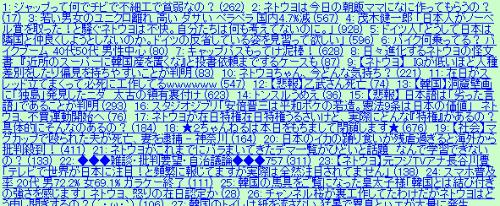 ah_2ch2.png