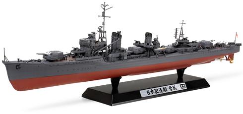 瑞鳳改二乙 - 艦隊これくしょん -艦これ ...