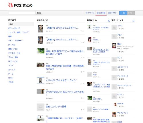 「FC2・ 凍・vキター! エロ系・ 凍・・・・・・・斧・A精v鎌滑