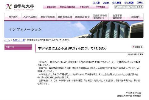 aH_koku2.jpg