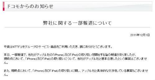 ah_docomo4.jpg