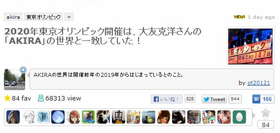 ah_akira4.png