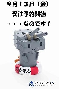 kn_rensouhou_01.jpg