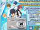 アニメ「Free!」がデジカメに 「EXILIM」とコラボ