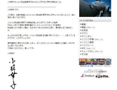 ah_sachiko.jpg