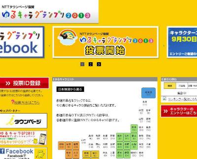 ah_yuru1.jpg