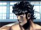 PS3「魁!! 男塾」限定版にはリアル「民明書房」が付属 しかも飛び出す「刷出(スリーデイ)」印刷だと……!