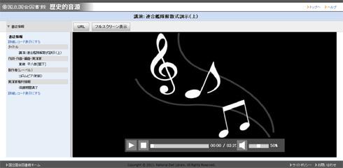 河西三省の画像 p1_20