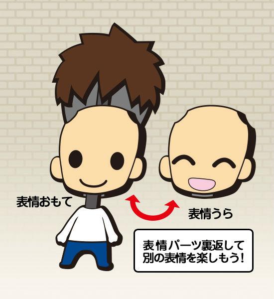 ah_piku2.jpg