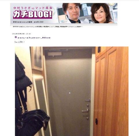 ah_usagi.jpg